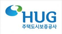 퇴근인사 생략ㆍPC-OFF 시스템…HUG '근로시간 준수' 혁신 눈길
