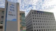 서울교육청, 2019학년도 고입전형 기본계획 변경 발표