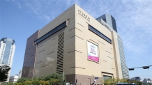 현대백화점면세점, 11월 현대百 무역센터점에 1호점 오픈