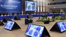 인천시, 2020년 아시아개발은행(ADB) 연차총회 개최도시 확정