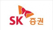 SK증권 매각 '초읽기'…25일 금융위서 최종 의결
