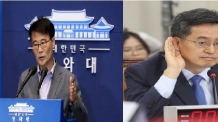 '투톱' 부조화 시선 일소하나…김동연·장하성, 2주에 한 번씩 모이기로