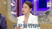 """조현아, 술자리 사진 언급 """"팬티 아니고 반바지"""""""