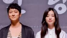 강동원-한효주 열애설 후 첫 공식 석상