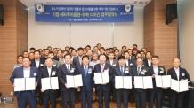 IBK투자증권, 서울서 4번째 다자간 협약 체결