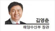 [경제광장-김영춘 해양수산부 장관]   '소금'과 '어묵'의 진화는 어디까지 가능할까?