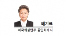 보수정당 개혁을 꿈꾸는 그대에게
