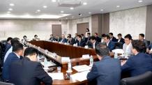 파주시ㆍ더불어민주당, 정책협의회 개최