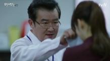'직장 괴롭힘' 법으로 금지…신고도 활성화
