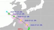 태풍 '암필' 북상, 폭염 무더위 날리나…이동 경로는?