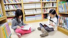 동대문구 작은도서관, '희망도서 구매 서비스' 실시