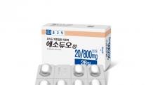 종근당, 역류성 식도염 개량신약 '에소듀오' 출시
