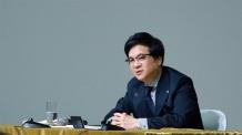 CJ, 포춘 글로벌 500대 기업 선정