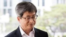 '사법행정권 남용 의혹' 판사 13명 징계 절차 착수