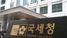 인천지방국세청 신설 '초읽기'