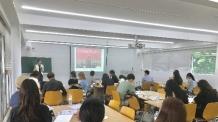 서울옥션 대학생 아카데미 오픈
