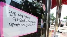 '폭염 속 단수' 원인 깜깜…평택시-수공은 '네 탓'공방만