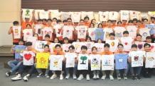동반성장지수 2년 연속 '우수' 호반건설, 사회공헌활동도 꾸준