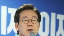 이재명 38억·남경필 35억·김영환 9억…경기도지사 선거비용 공개