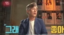 박호산 아들 박준호 누구? 고등래퍼 출연한 실력파 래퍼