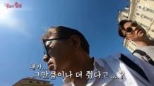 """'꽃할배', 73세 막내 김용건 실수…""""오천 원 나온 걸 오만 원 준 것"""""""