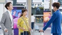'사생결단 로맨스' 지현우ㆍ김진엽, 이시영 등장에 웃음나는 환영 리액션