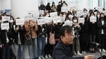 檢 '하일지 교수 제자 성추행 의혹' 넉달만에 수사 착수