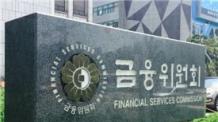 기촉법 대신할 채권금융기관 협약 제정…다음달 시행