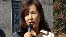 """공지영 """"민주당, 이재명·은수미 당장 제명하라"""""""