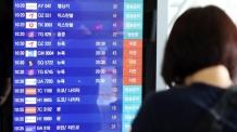 아시아나 또 기체 결함…국제선 출발 지연 잇따라
