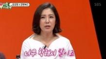 """유호정, 이재룡에 불만 """"너무 착해서 탈"""""""
