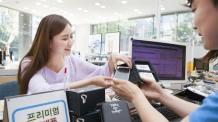 """""""휴가철 휴대폰 분실 걱정 끝""""…SKT, 분실폰 서비스 강화"""