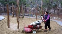 서대문구, 공원 어린이 모래놀이터 24곳 소독