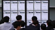 '취업 고민' 얼마나 힘들었으면…2030 잇따라 극단 선택