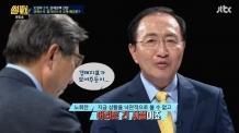 """'노회찬 투신' 썰전 측 """"상황 파악 중""""…이번주 녹화는?"""