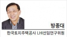 [헤럴드포럼 방종대 한국토지주택공사 LHI선임연구위원] 건설업, 일하는 방식을 바꾸어야 한다