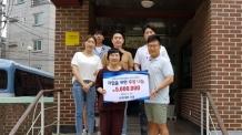 산와머니, 상록원에서 릴레이 봉사활동 진행 및 기부금 전달
