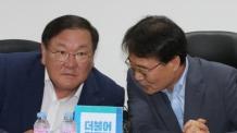 """당정청 """"4조원 재정보강 패키지 신속추진…내년 일자리 예산, 올 증가율 이상 확대"""""""