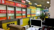 꽉 닫힌 중개업소…속 빈 합동점검