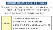 (15일 12시)제약ㆍ바이오 기업, 신약 개발 실패해도 공시 '나몰라라'