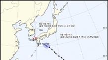 태풍 리피, 日 향해 북상…15일 남해안에 강한 비바람