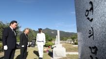 이낙연 총리, 대전현충원 무연고 독립유공자 묘소 참배