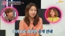 """한혜진 """"전현무와 공개 연애 부담"""""""