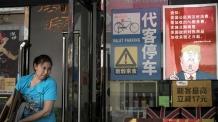 CHINA USA TRADE TARIFFS <YONHAP NO-2679> (EPA)