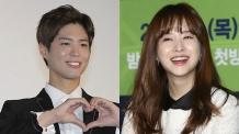 '인상甲' 박보검·박보영,  면접 프리패스할 연예인 1위