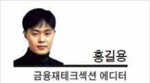 [데스크칼럼] 윤석헌 100일…수레바퀴 속 붕어