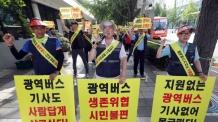 """박준하 인천시 부시장의 승부수 """"광역버스 운행 어려우면 市가 직접운행"""""""