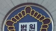 """(19일 09:00 엠바고)'빚'으로 실적 메우다 자살한 영업사원…법원 """"업무상 재해"""""""