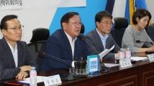 '고용쇼크' 당정청 4조원 일자리 예산 확대편성
