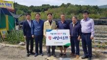 농협, 휴일도 잊은채 폭염·가뭄 피해 최소화 현장 지원 활동